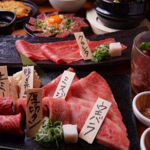 色々なお肉